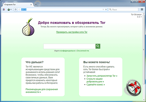 tor_3.png